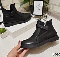 Ботиночки  черные на липучке, демисезонные, стильные, удобные, женская обувь, фото 1