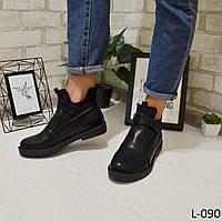 Ботинки женские черные, демисезонные, стильные, удобные, женская обувь