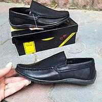 Кожаные туфли для мальчика , школьные туфли. Мокасины  28,29,30,31 р-ры