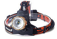 Налобный фонарь BL-6908 ультрафиолет