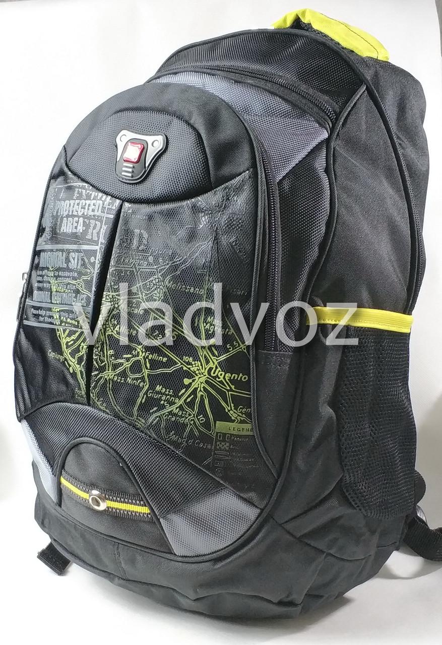 Школьный рюкзак DFW