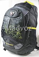 Шкільний рюкзак для хлопчиків DFW чорний