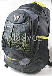 Школьный рюкзак для мальчиков DFW чёрный