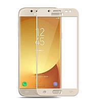 Захисне скло AVG для Samsung J5 2016 J510 J510F J510H повноекранне золоте
