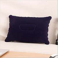 Подушка надувная дорожная 34*23,5*7 см.