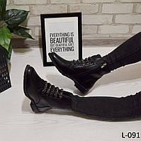 Ботинки полусапожки женские черные, цепочки размер  41, женская обувь, фото 1