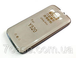 Чехол для Huawei Ascend Y520 силиконовый ультратонкий прозрачный серый