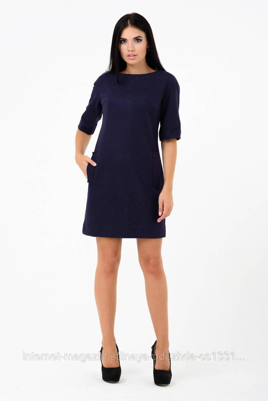 Платье Женевьева фиолет