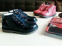 Детские демисезонные ботинки для девочкичерные размер 22-26, эко - кожа лак