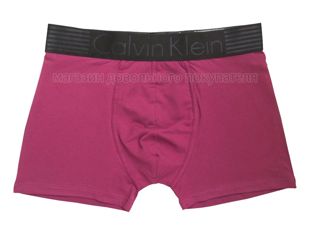 Мужские трусы боксёры Calvin Klein Iron (реплика) фиолетовые с черным поясом
