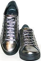 Кеды кроссовки серебристые женские, фото 1