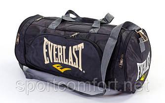 Сумка бочонок Everlast (55 см x 28 см) черная реплика