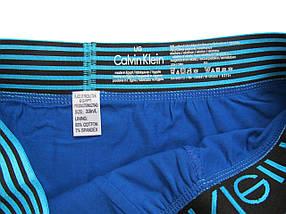 Мужские трусы боксёры Calvin Klein Iron (реплика) синие с голубым поясом, фото 2