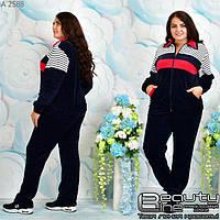 Женский велюровый спортивный костюм Размер: 50.52.54.56.58.60