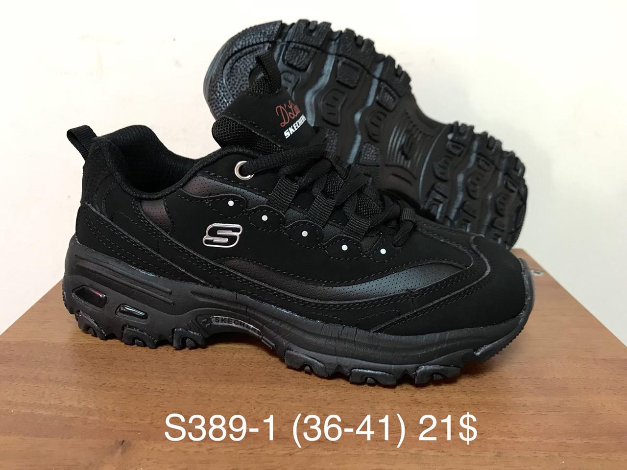f29ae2af Подростковые кроссовки Balenciaga оптом (37-41) (36-40) продажа ...
