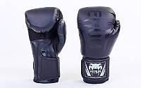 Перчатки для бокса Venum Pu (полиуретан) 12 oz черные реплика