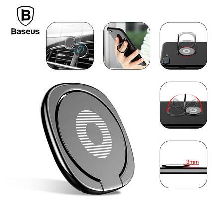 Кольцо-держатель для смартфона Baseus Privity Ring Bracket, фото 2