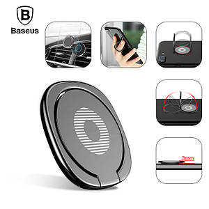 Кольцо-держатель для смартфона Baseus Privity Ring Bracket