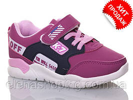 Яркие шикарные кроссовки для девочки р(25-30)