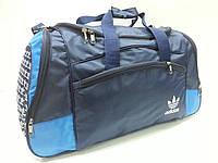 ecfb3ac3b6f8 Сумка спортивная , дорожная Adidas 19020. Синий голубой . Большая 53 л.