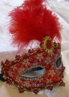 Маска бальная карнавальная с пером и камнем