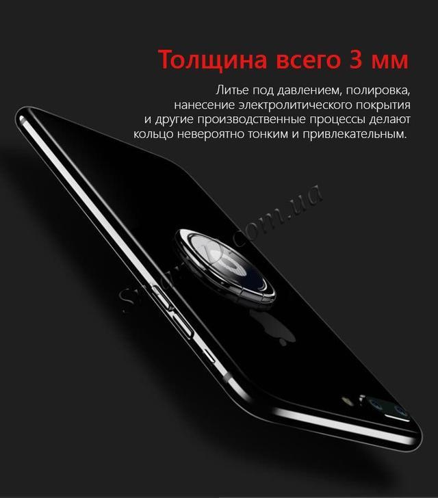 Кольцо-держатель для смартфона Baseus Privity Ring Bracket  SUMQ-01 (Черное)