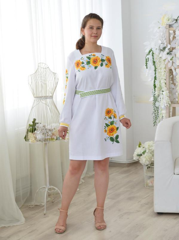 Жіноче плаття Золота осінь  продажа db6a9005d0f6a