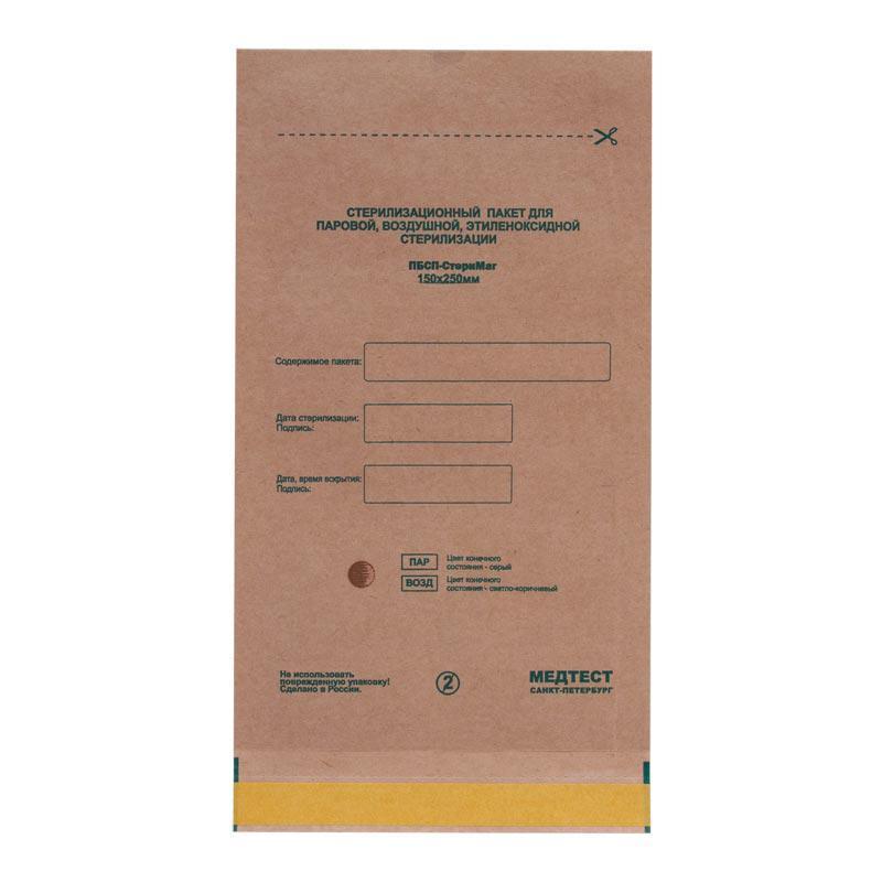 Крафт-пакет МЕДТЕСТ коричневий для стерилізації інструменту в сухожаре 100*200см