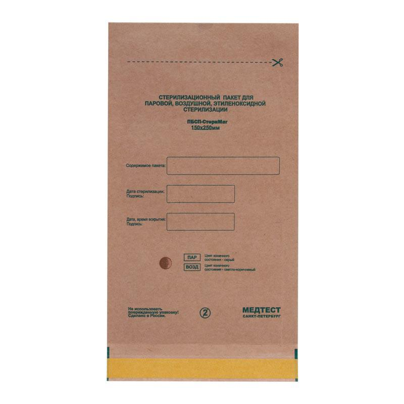 Крафт пакет МЕДТЕСТ коричневый  для стерилизации инструмента в сухожаре 100*200см 100штк