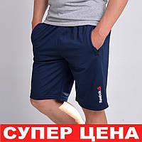 Мужские спортивные шорты Reebok (Рибок) / Турция, Трикотаж-пике (лакоста), Размеры: 44-54 - темно синие