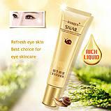 Крем для области вокруг глаз с фильтратом улитки Images Snail Eye Cream 20g, фото 3