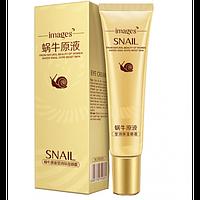 Крем для области вокруг глаз с фильтратом улитки Images Snail Eye Cream 20g