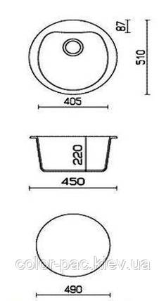 Мойка керамогранит GRAND круглая 51/800 цвет САХАРА, фото 2