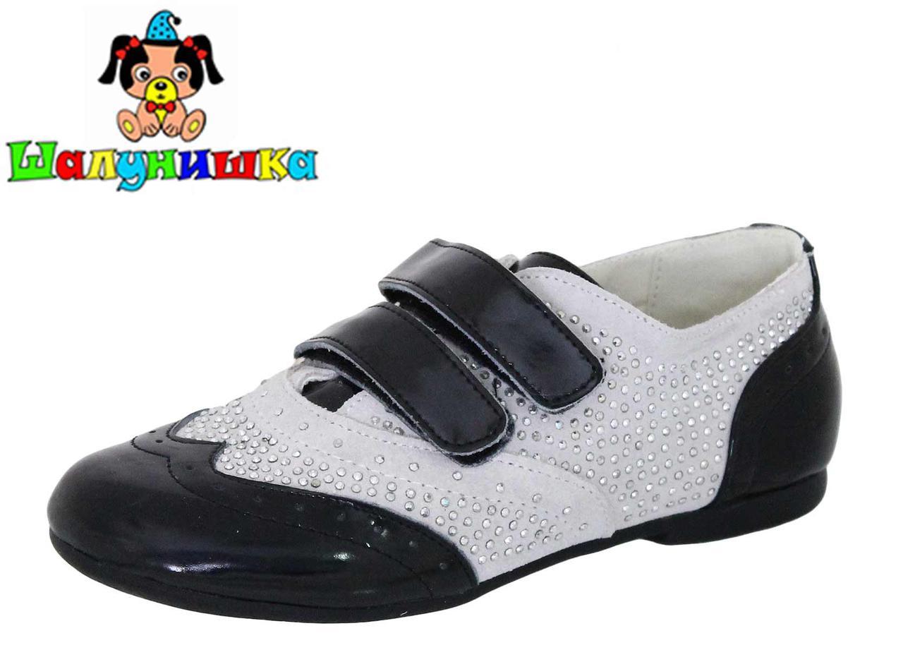 Туфли детские кожаные для девочки, ортопедические, размер 31 (стелька 21 см ). 69dfc352a0d