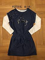 Комплекты на девочку оптом, F&D,  8-16р, фото 1