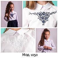 ++Блузка  с вышивкой, фото 1