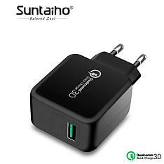 Універсальний зарядний пристрій Suntaiho HT-211Q3 Qualcomm Quick Charge 3.0. Швидка зарядка. Black