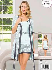 Женские комплекты тройка с халатом оптом