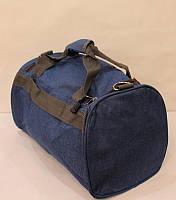1733f8926656 Сумка, сумка дорожная, сумка спортивная, ручная кладь, небольшая сумка,  сумка на