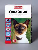 Бифар ошейник от блох и клещей для кошек BEAPHAR 35 см