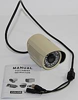 Камера наружного наблюдения слоновая кость (MHK-603SE-L), фото 1