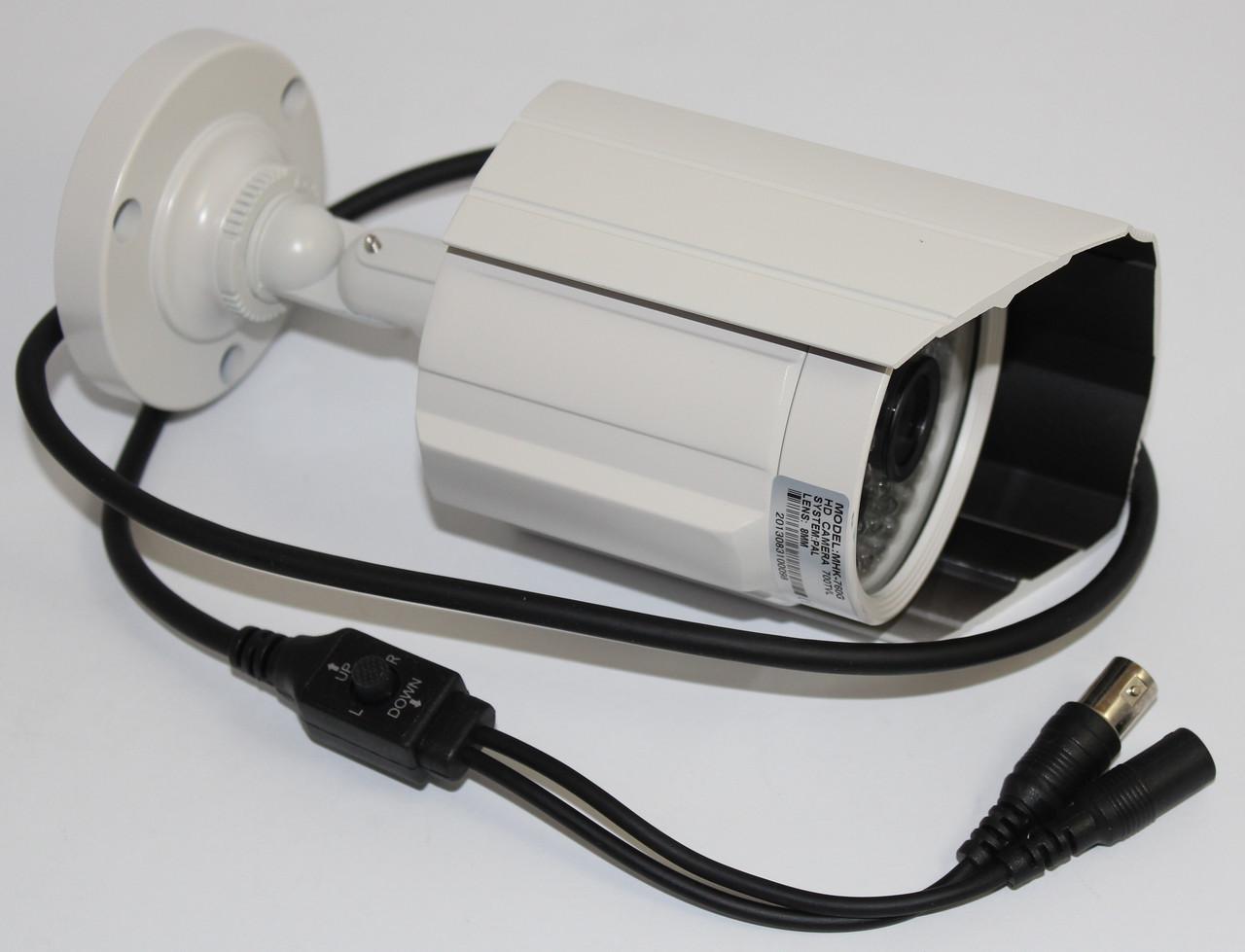Камера наружного наблюдения бежевая (MHK-760G)