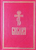 Библия (подарочная)