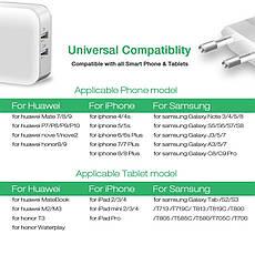 Универсальное зарядное устройство Suntaiho  5В 2.1А. White, фото 3