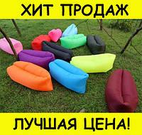 Надувной матрас Ламзак AIR SOFA - CHAIR