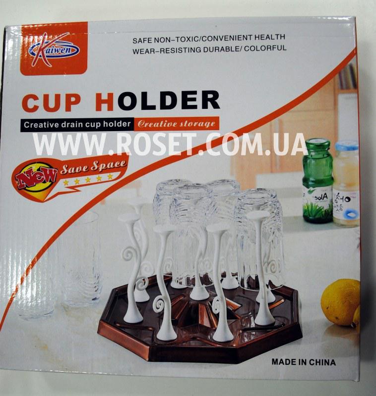 Органайзер для чашек - Cup Holder Kaiwen