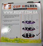 Органайзер для чашек - Cup Holder Kaiwen, фото 2