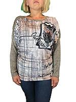 b2c6833b987 Кофты турция в категории свитеры и кардиганы женские в Украине ...