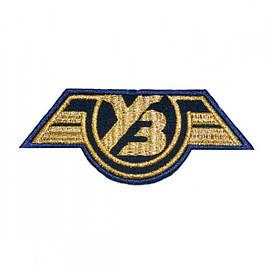 """Нашивка """"Украинские железные дороги"""" (все цвета)"""