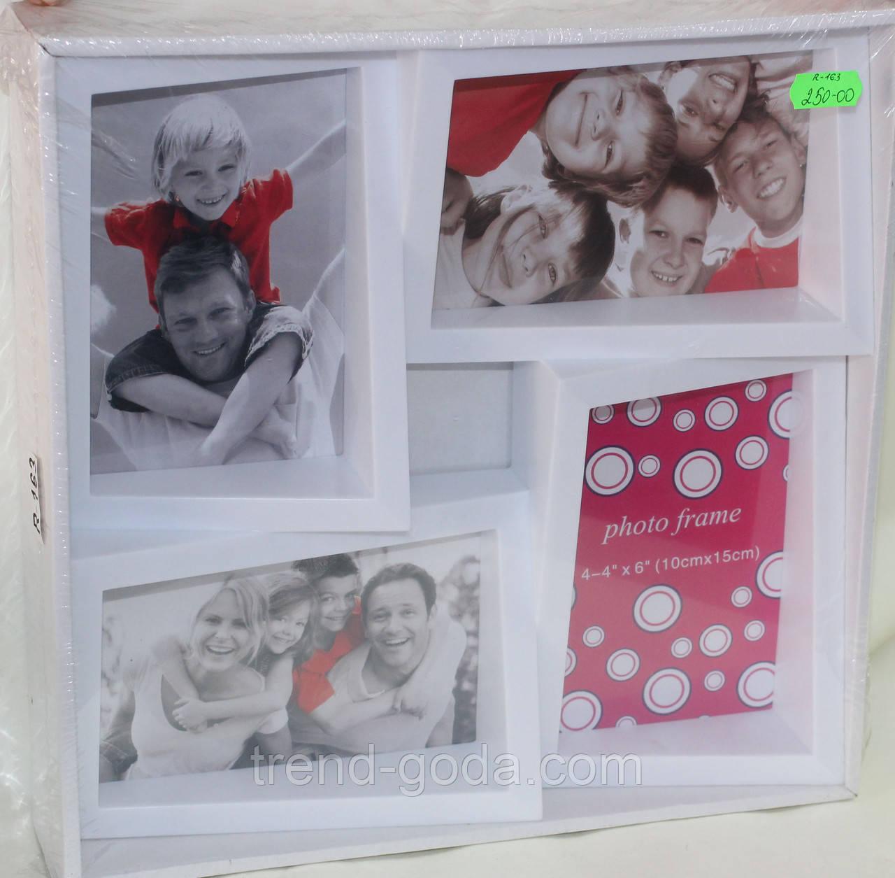 Фото-коллаж настенный, квадратный, белый, 4 фото, 28х28 см